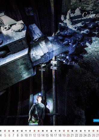 ОАО «Сибирская угольная энергетическая компания»