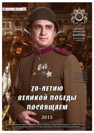 ОАО «Машиностроительный завод «ЗиО-Подольск»