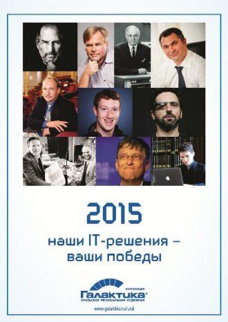 «Редакция Издательский Дом «Банзай»