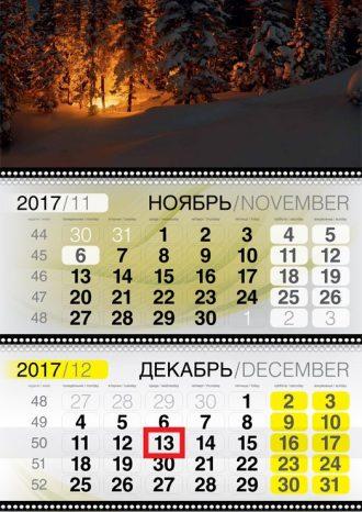 АО «Сибирская угольная энергетическая компания»