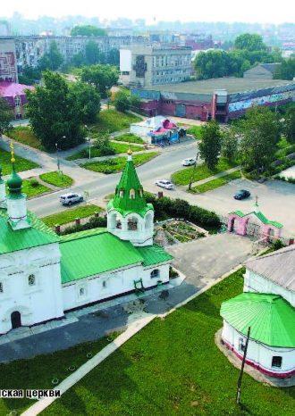 ООО «Соликамск – МЕДИА»