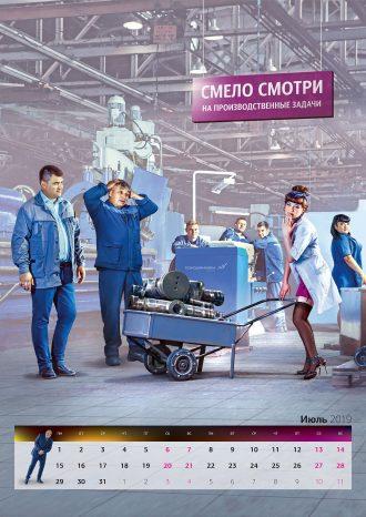 АО «Авиаагрегат» холдинга «Технодинамика» Госкорпорации Ростех