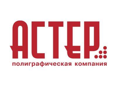 Группа компаний «АСТЕР»