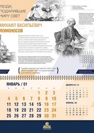 ООО Издательско-полиграфический комплекс «Платина»