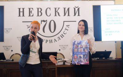 Молодежное жюри сформировало собственный список победителей конкурса
