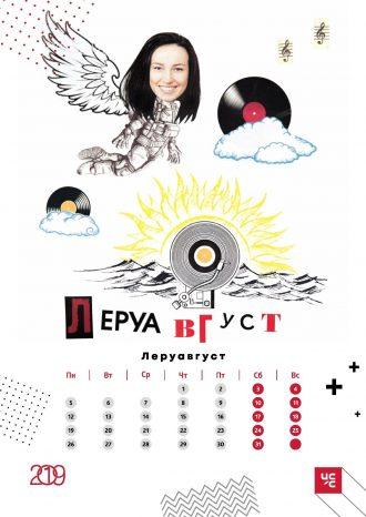 Event-агентство Дальнего Востока «Центр современных событий»