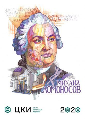 ЦКИ ООО «КРИТ»