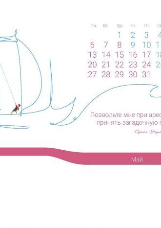 ООО «ГПМ КИТ»