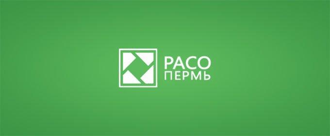 Пермское Представительство Российской Ассоциации по Связям с Общественностью