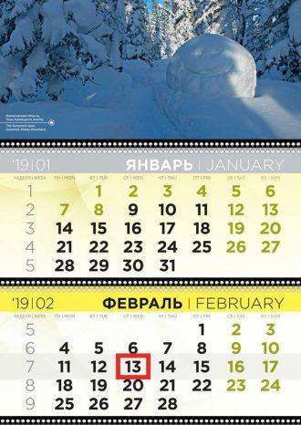 АО «Сибирская угольная энергетическая компания» (АО «СУЭК»)