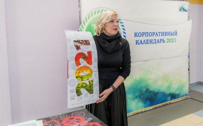 Первая публичная выставка календарей. Продолжение следует...