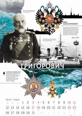 Издательско-полиграфический комплекс «ПЛАТИНА»