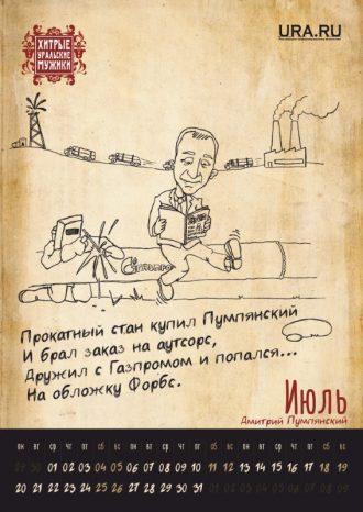 ООО «Ура.ру»