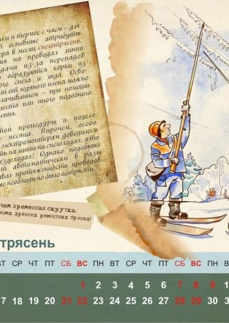 Филиал ОАО «МРСК Северо-Запада» «Комиэнерго»