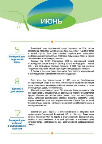 АО «Газпром газэнергосеть»