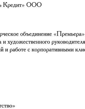 КБ «Кубань Кредит»