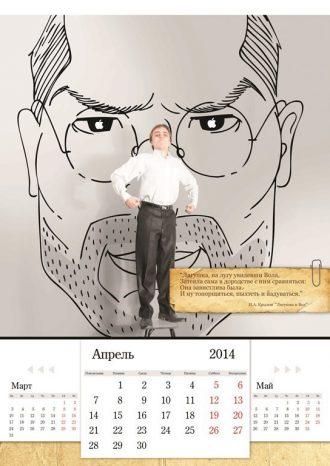 ООО «Информ-Консалтинг»