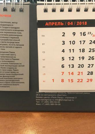 Пермский филиал ПАО «Т Плюс»