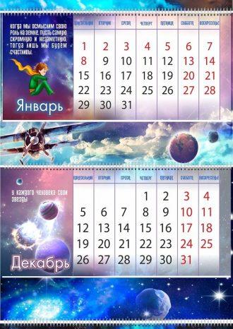 ООО «Цвета радуги»