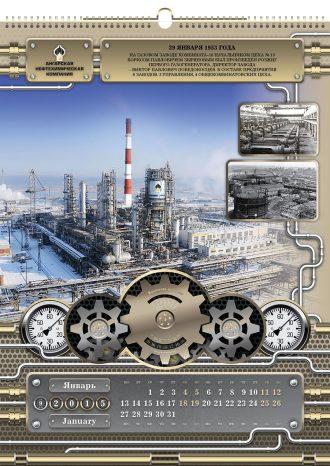 ООО «ИПК Платина» для компании ОАО «Ангарская нефтехимическая компания»