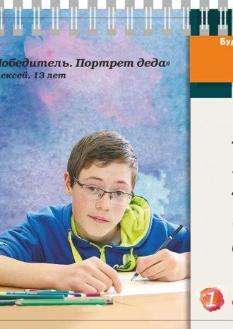 ООО «НОВОГОР-Прикамье»