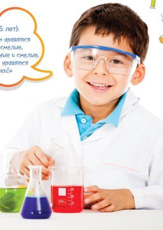 «Казанский национальный исследовательский технологический университет»