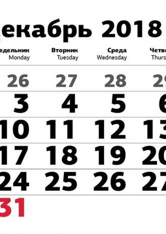 КГ «МедиаЛайн»