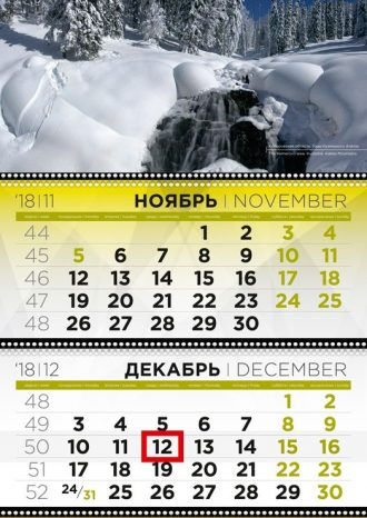 АО «Сибирская Угольная Энергетическая Компания» (СУЭК)