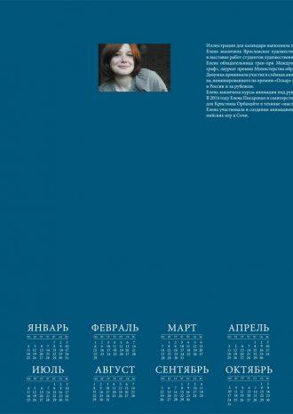 АО «Судостроительный завод «Вымпел»