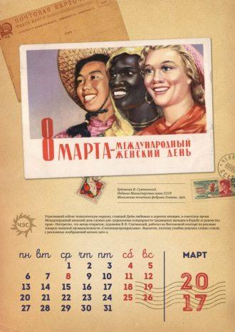 ПАО «Челябэнергосбыт»