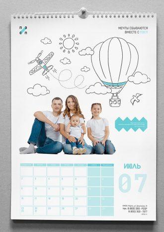 «MODUL. Design&Print» для АО «ПЗСП»