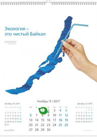 ООО ИПК «Платина»