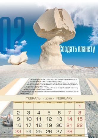 ЗАО «ИнтэлЛекс»