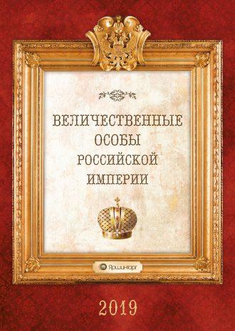 ЗАО ТК «Яршинторг»