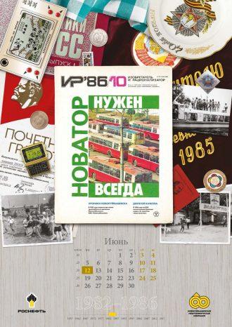АО «Новокуйбышевская нефтехимическая компания»