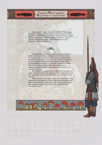 АО «ГЛОБЭКСБАНК»