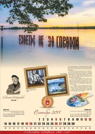ГБУЗ ПК «Пермский краевой центр дезинфектологии»
