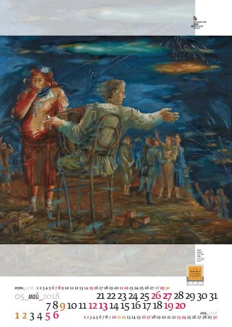 МАУК «Екатеринбургский музей изобразительных искусств»