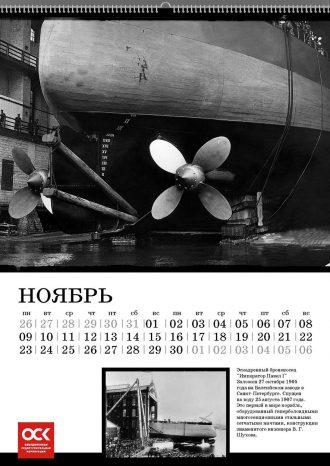 ООО «Климов Дизайн Студия»