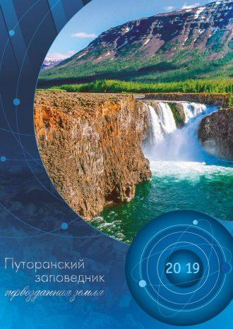 ООО «Издательство Поликор»