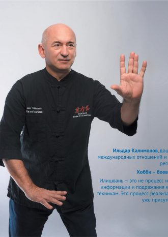 Федеральное государственное автономное образовательное учреждение высшего образования «Казанский (Приволжский) федеральный университет»