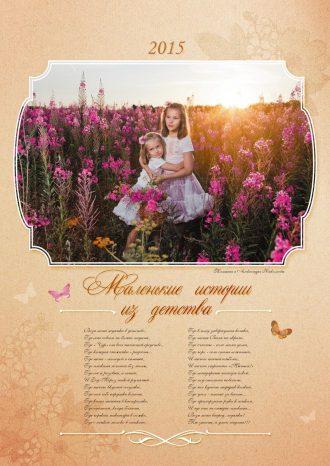 ООО «ТюменНИИгипрогаз»