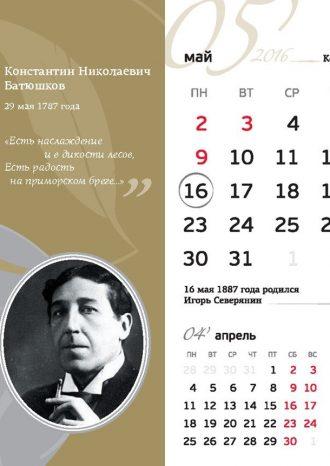 ПАО БАНК «САНКТ-ПЕТЕРБУРГ»
