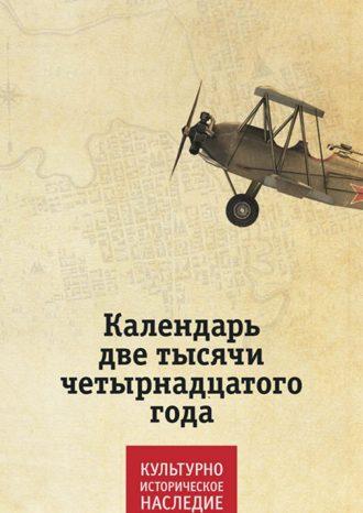 ООО «Парацельс Принт»