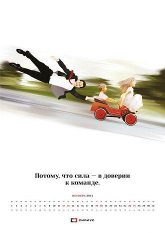 ЗАО Сириус