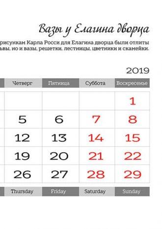 ПАО «Кировский завод»