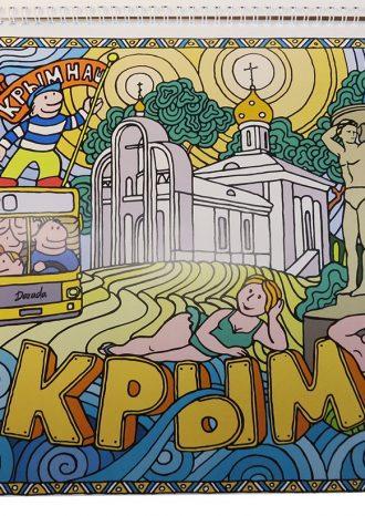 ООО «КМС-Пермь»