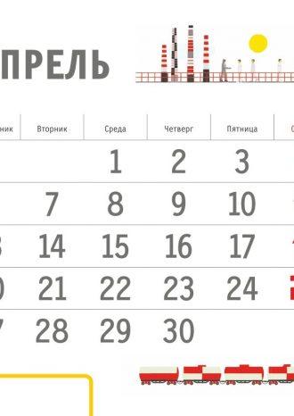 ОАО «Челябинский трубопрокатный завод»