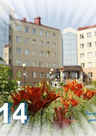 Нефтегазодобывающее управление «Комсомольскнефть» открытого акционерного общества «Сургутнефтегаз»