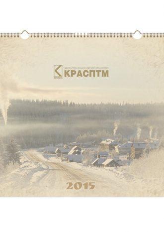 ООО «Сибкарт» для компании «КрасПТМ»